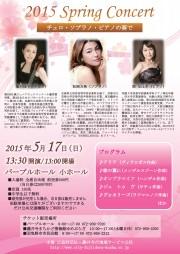 2015spring2nyuukouyou_01