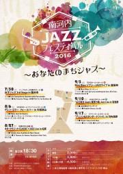 jazz表