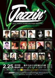 JAZZIN2017s