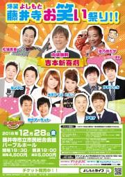 18_0414舞鶴B2