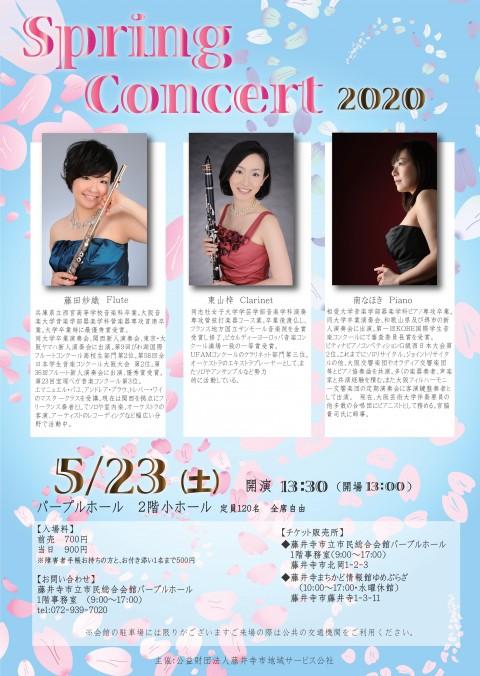 スプリングコンサート1