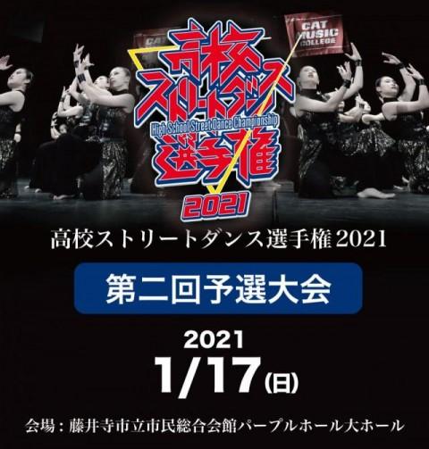 2021予選②