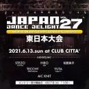 japan dance delight vol.27西日本